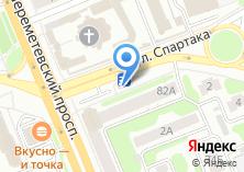 Компания «Вербена» на карте