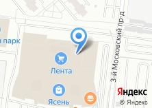 Компания «ГАЛАКТИКА» на карте