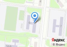 Компания «Средняя общеобразовательная школа №17» на карте