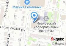 Компания «Аптечный пункт №8» на карте