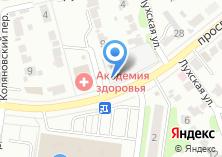Компания «Академия здоровья» на карте