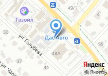 Компания «Автосваха» на карте