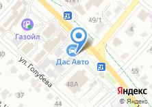 Компания «АлексИр» на карте