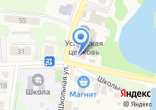 Компания «Продовольственный магазин» на карте