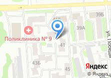Компания «ДомТекс» на карте