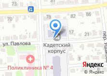Компания «Православная средняя школа Феодоровской иконы Божией Матери» на карте