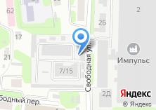 Компания «Новая трикотажная фабрика» на карте
