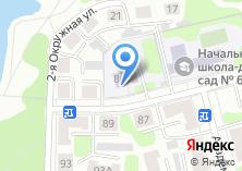 Компания «Детский сад №132» на карте