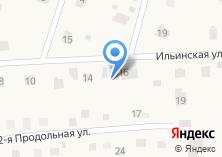 Компания «Автостекло в Афанасово» на карте