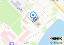 Компания «Центральная городская библиотека» на карте