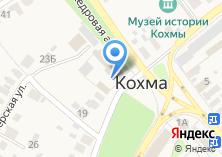 Компания «Администрация городского округа Кохма» на карте