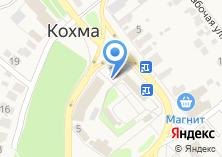 Компания «МаринА» на карте
