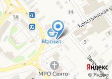 Компания «Магазин хозяйственных товаров на Почтовой» на карте