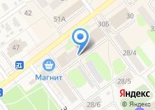 Компания «На Кочетовой» на карте