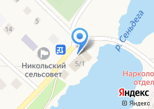 Компания «Салон ритуальных услуг» на карте