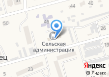Компания «Комсомольский сельский Совет народных депутатов» на карте