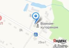 Компания «Продуктовый магазин на Островского» на карте