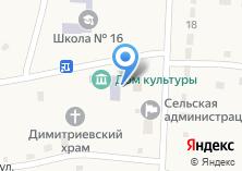 Компания «Библиотека Культурно-спортивный комплекс» на карте