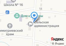Компания «Северо-Кавказский банк Сбербанка России» на карте