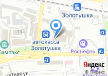 Компания «ЭМСИПИ-Медикейр» на карте