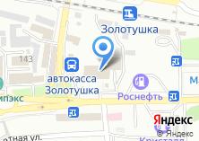 Компания «У Серёжи» на карте