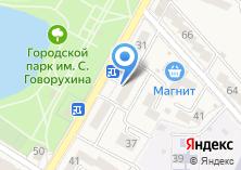 Компания «Федерация воздухоплавания Ставропольского края» на карте