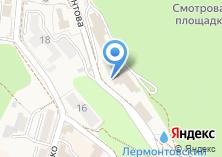 Компания «Санаторий им. С.М. Кирова» на карте