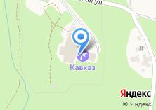 Компания «Кавказ» на карте