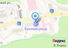Компания «Буковая роща» на карте
