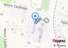 Компания «СГПИ Ставропольский государственный педагогический институт» на карте