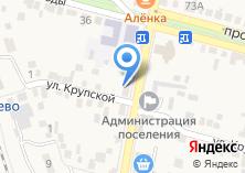 Компания «Химиком» на карте