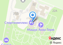 Компания «Машук-Аква-Терм» на карте