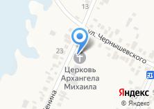 Компания «Храм Святого Архистратига Божия Михаила» на карте