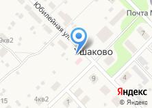 Компания «Ушаковская врачебная амбулатория» на карте