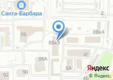 Компания «Компания по производству мебели и торгового оборудования» на карте