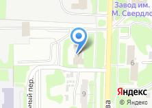 Компания «Гостиница им. Я.М. Свердлова» на карте