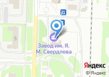 Компания «Завод им. Я.М. Свердлова» на карте