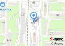 Компания «АВАЛОН СЕРВИС» на карте