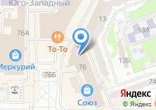 Компания «НАСЯНЯ» на карте