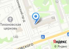 Компания «Эконом Плюс» на карте