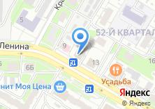 Компания «Камнеград» на карте