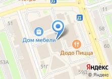 Компания «Kosmoteros» на карте