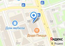 Компания «Магазин товаров для ногтевого сервиса» на карте