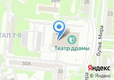 Компания «Дзержинский театр драмы» на карте