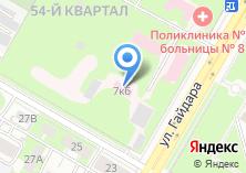 Компания «Городская детская больница №8» на карте