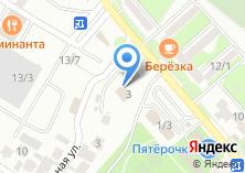 Компания «Росреестр Георгиевский отдел Управления Федеральной службы государственной регистрации» на карте