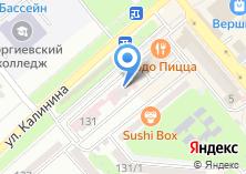 Компания «Георгиевская центральная поликлиника» на карте