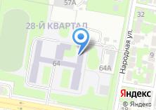 Компания «Специальная коррекционная школа-интернат г. Дзержинска» на карте
