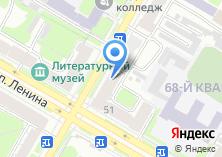 Компания «АВТО Эксперт» на карте