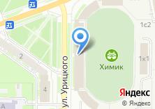Компания «Umbro» на карте